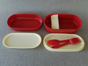 TågGår/Matbox/Lunchlåda